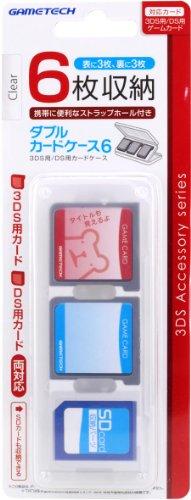 3DS/DSカード用ケース『ダブルカードケース6(クリア)』