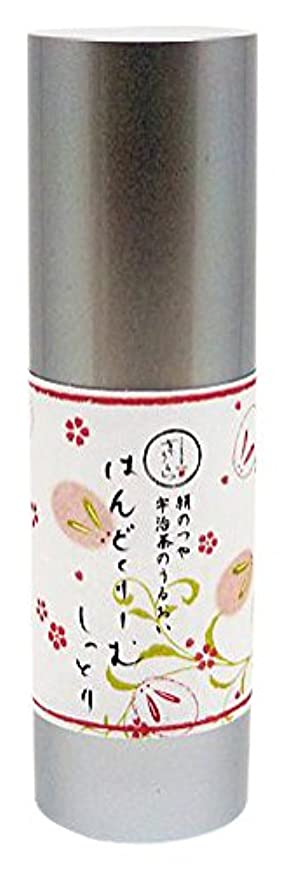 高尚な引き受ける矩形京うららはんどくりーむ しっとり(紅茶) 30ml