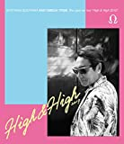 """The open air live""""High & High 2019""""【Blu-ray】通常盤"""
