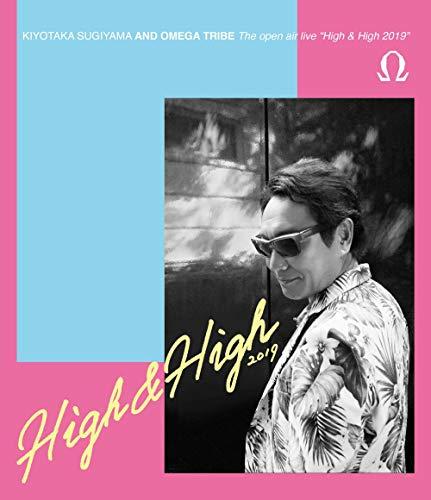 """[画像:【メーカー特典あり】The open air live """"High & High 2019""""【Blu-ray】通常盤(メーカー特典:特製ポーチ付き)]"""