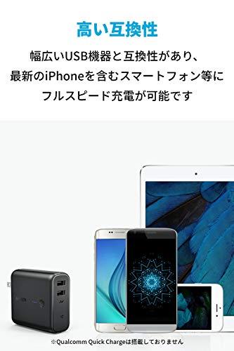 AnkerPowerCoreFusion5000(モバイルバッテリー搭載USB充電器5000mAh)【PSE認証済/コンセント一体型/PowerIQ搭載/折りたたみ式プラグ】iPhoneiPadAndroid各種対応(ブラック)