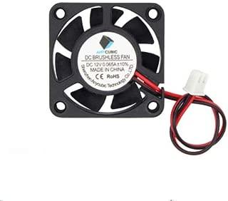 12V DC 3Dプリンター用 押出機冷却ファンクセサリー ターボファン, 3010/4010/5010 DC 押出機冷却ファン (5010(12v 50mm))