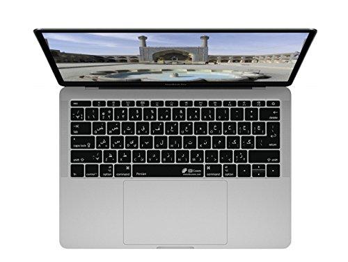 Keyboard Covers QWERTY Abdeckung mit Layout Persisch (Farsi) für MacBook Pro ohne Touch Bar (Late 2016)