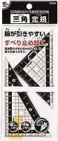 クツワ STAD 三角定規 10cm KB029 ブラック 【× 4 個 】