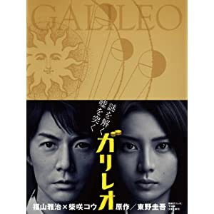 """ガリレオ Blu-ray BOX"""""""