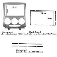 車のダッシュボード オーディオラジオフィットマツダプレマシー5 I-マックス2007+ DVDステレオパネルラジオを取り付ける時は、ダッシュボードダッシュマウントキットフェースプレートを取り付けます