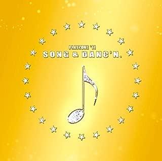 PLAYZONE'11 SONG&DANC'N.オリジナル・サウンドトラック