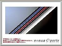 TOYOTA(トヨタ) 純正部品 クラウンロイヤル 【AWS210/211 GRS210/211】 ドアエッジプロテクター 樹脂製 【ホワイト】 08265-30350-A0