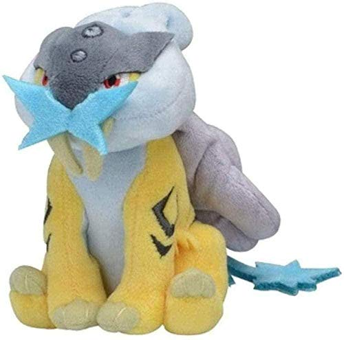 NC83 Pet Elf Raikou Plush Doll Stuffed Toy Cute Figure 12Cm Kid Gift