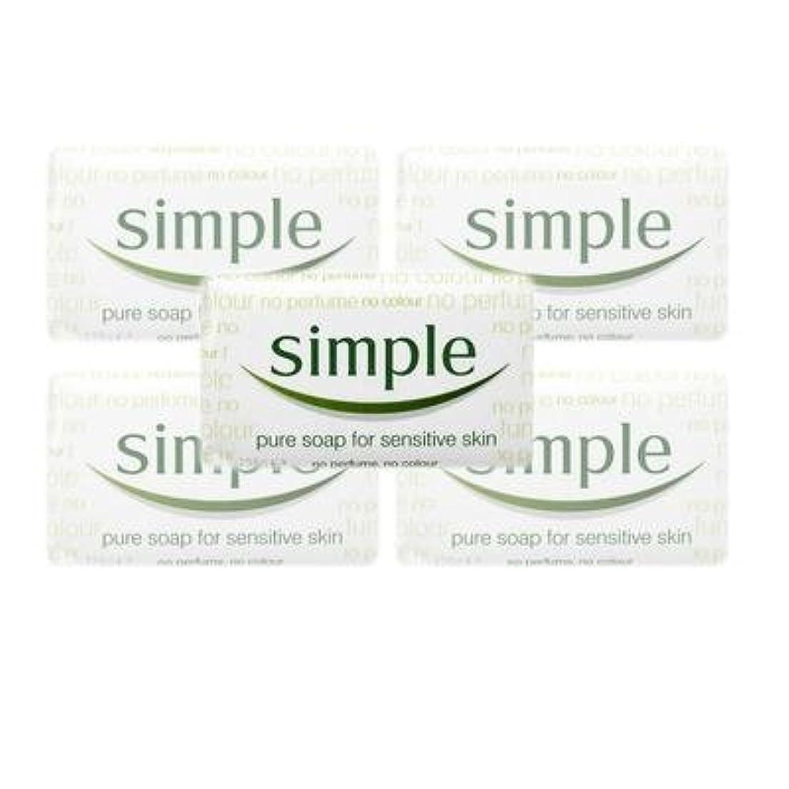 アイロニー抑制する過言Simple Pure Soap ( 6 x 125 gr bar) by Simple