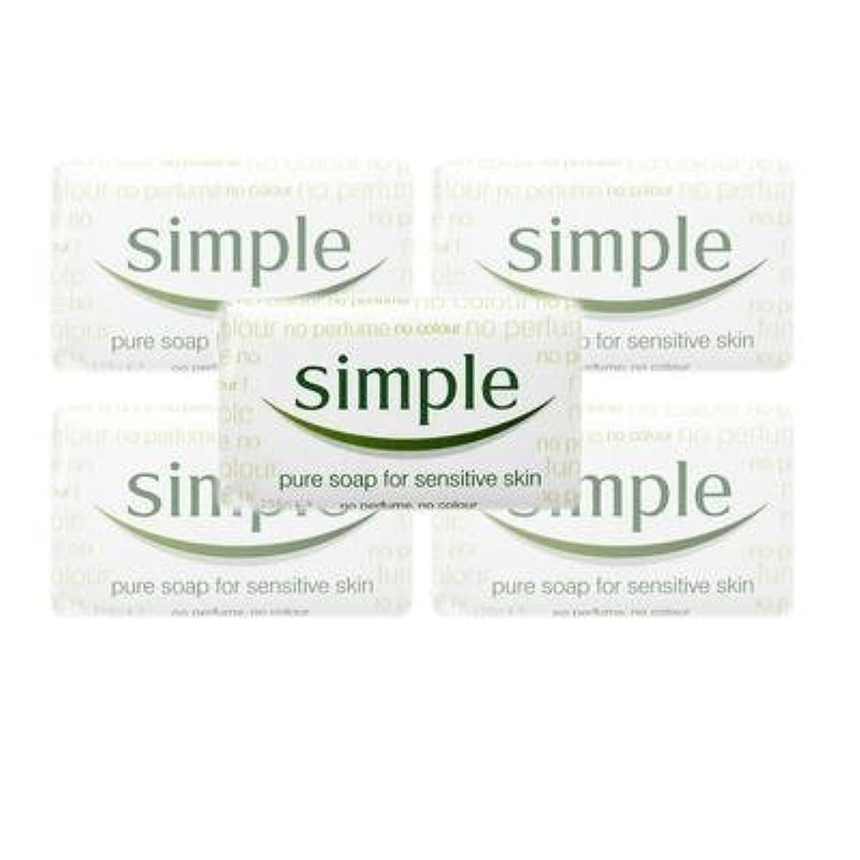 細菌クリップ蝶被害者Simple Pure Soap ( 6 x 125 gr bar) by Simple