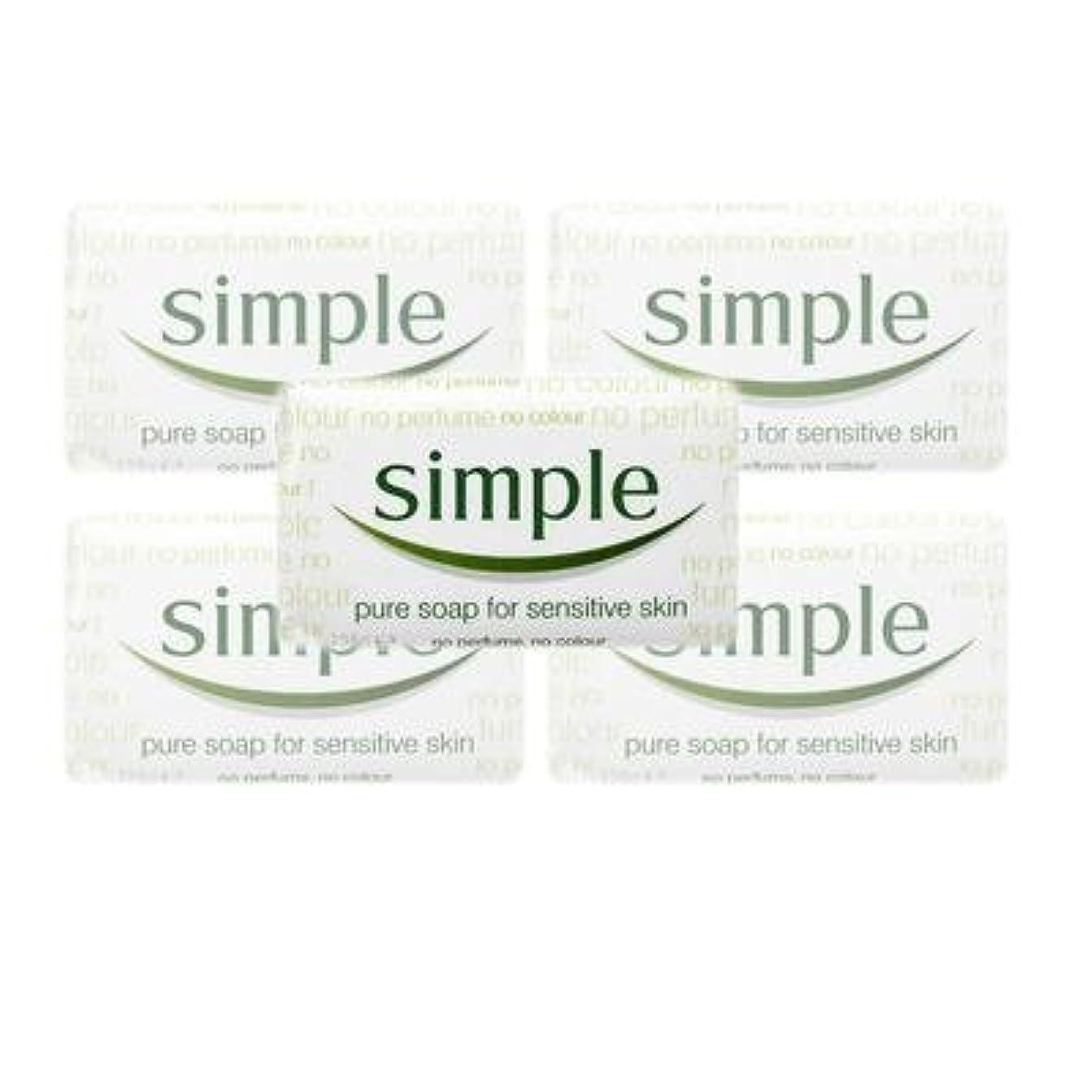 両方まあ引用Simple Pure Soap ( 6 x 125 gr bar) by Simple