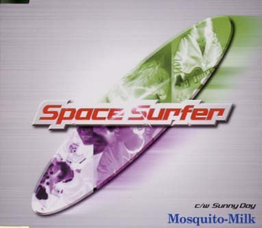 Space Surfer