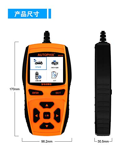 Why Choose OBD2 car Detection Diagnostic Instrument BM100 Original car Fault Detection Clear Fault C...