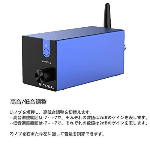 『S.M.S.L SA100 パワーアンプ Bluetooth5.0 50Wx2 高低音調整可能 TPA3116D2 AUX/Bluetooth入力』の4枚目の画像