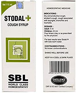 SBL Homeopathy Stodal Syrup for Dry Allergic Cough - 115 ml