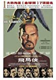 Birdman - Michael Keaton – Hong Kong Movie Wall Poster