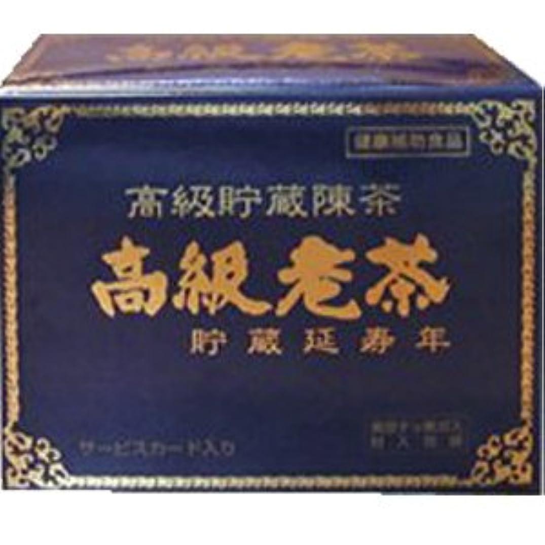 量で通行料金マラウイ共栄  高級老茶 34包 (4972889000159)