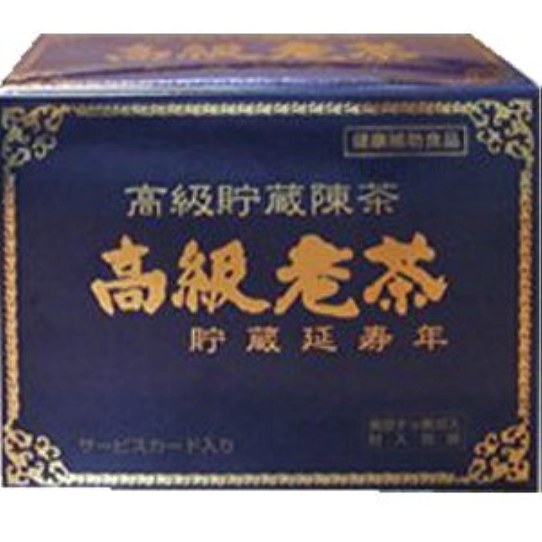 卒業敬の念ゆりかご共栄  高級老茶 34包 (4972889000159)