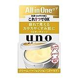 【Amazon.co.jp限定】 uno(ウーノ) クリームパーフェクション ゴールド 80g