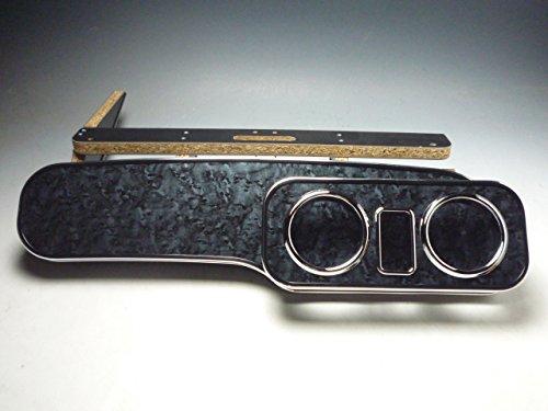 数量限定 17系クラウン フロントテーブル ブラックウッド 携帯ホルダー中央 ブラックシルバー