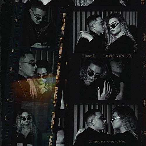 Tommi & Lera Von Li