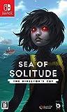 Sea of Solitude: The Director's Cut【予約特典】「Sea of Solitude」シール 同梱 - Switch