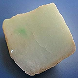 東洋の賢者の石!)) カットした磨き天然ビルマ翡翠の原石(無処理の原石)