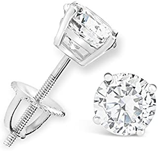 2 Carat Solitaire Diamond Stud Earrings Round Cut 4 Prong Screw Back (I-J Color, I2=I3 Clarity)