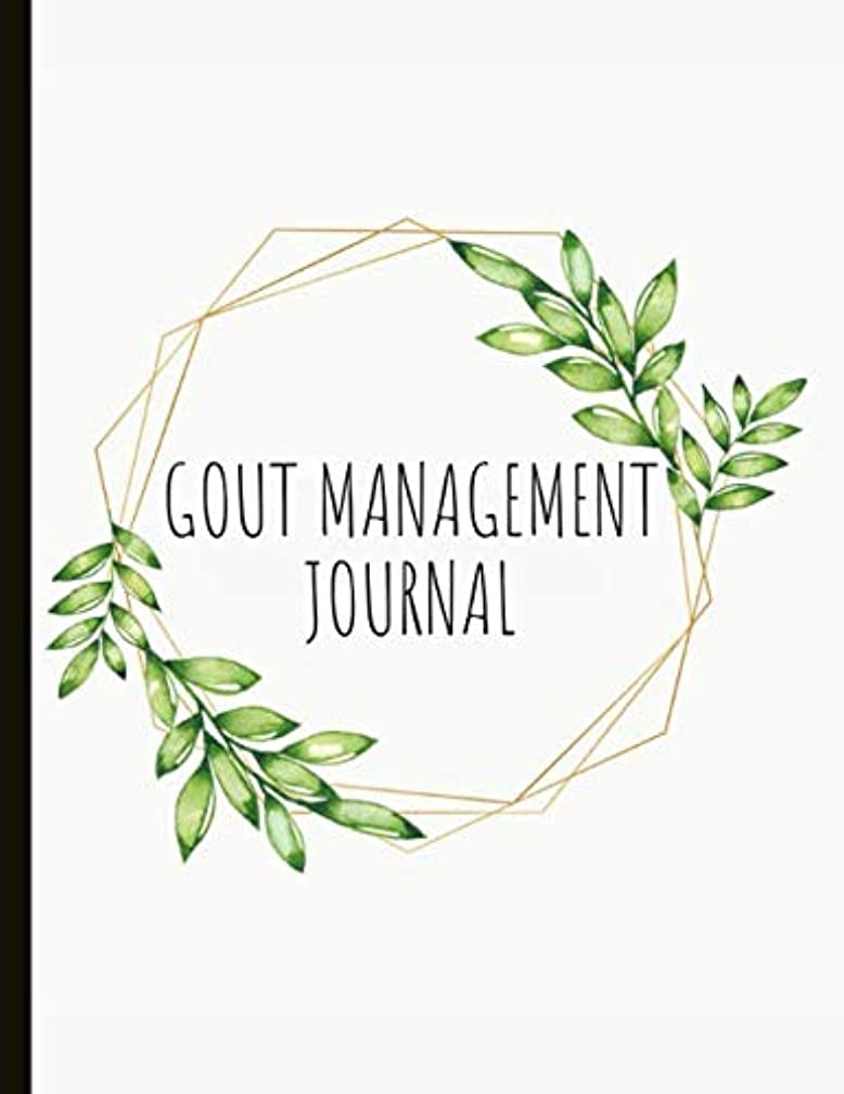 Gout Management Journal: Beautiful Journal With Pain, Symptom and Mood Trackers Food Logs, Quotes, Mindfulness Exercises, Gratitude Prompts and more.
