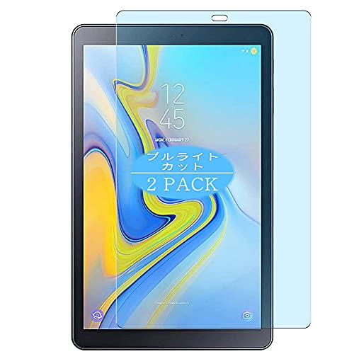 VacFun 2 Piezas Filtro Luz Azul Protector de Pantalla, compatible con Samsung Galaxy Tab A SM-T590 SM-T595 10.5' Tablet, Screen Protector (Not Cristal Templado Funda Carcasa)