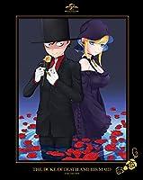 死神坊ちゃんと黒メイド 第1巻 (初回限定版) [Blu-ray]