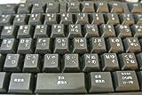 親指シフト表記付きUSBライトタッチキーボード(色:黒-Black)