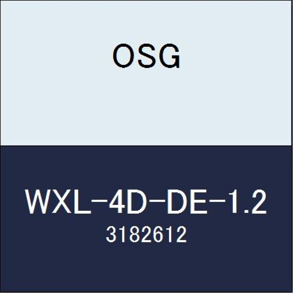 精神医学禁じるチラチラするOSG エンドミル WXL-4D-DE-1.2 商品番号 3182612