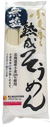 はたけなか 国産 小麦香る熟成そうめん270g 食塩不使用(90g×3)×5袋