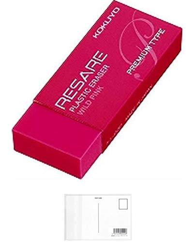 コクヨ プラスチック消しゴム リサーレ (プレミアムタイプ) ピンク ケシ-90P + 画材屋ドットコム ポストカードA