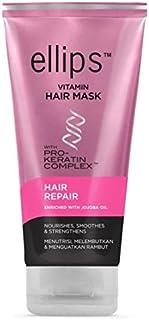 Ellips 髪のマスク(プロケラチン) - 髪の修復、120 ml(1パック)