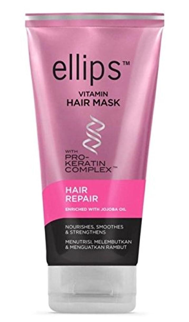 のために水を飲むイベントEllips 髪のマスク(プロケラチン) - 髪の修復、120 ml(1パック)