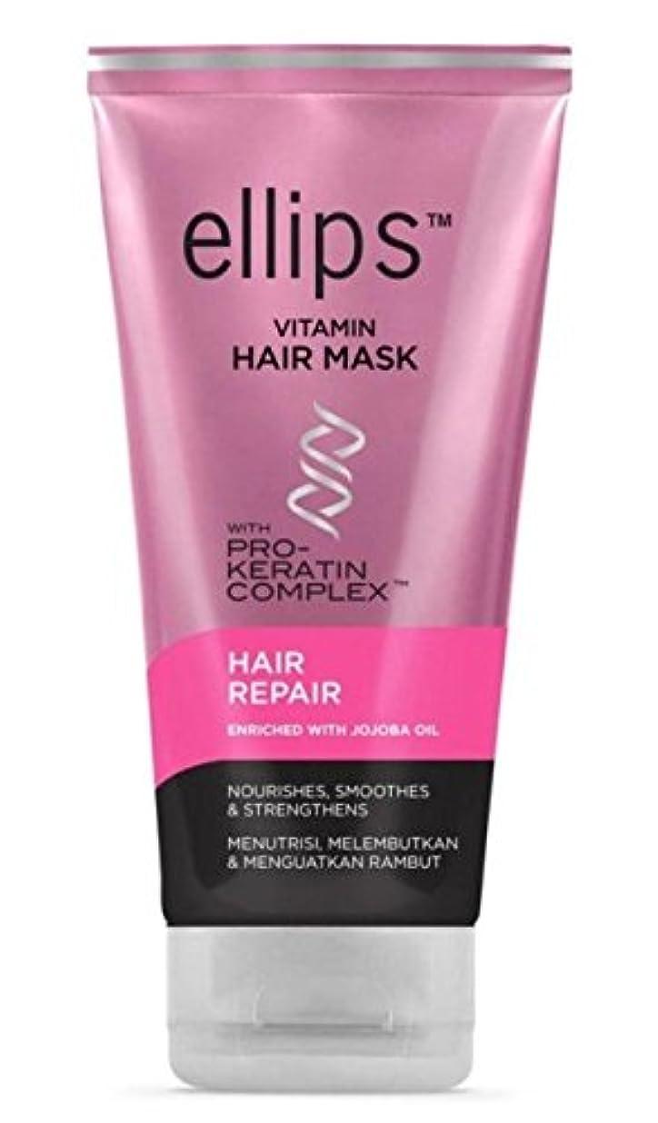 信じられない量わずかにEllips 髪のマスク(プロケラチン) - 髪の修復、120 ml(1パック)