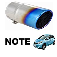 Takelablaze NOTE E12 e-power 専用設計 マフラーカッター 日産 ノート ストレート チタン色