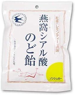 ノンシュガー 燕窩シアル酸のど飴 紅茶(レモンティー)風味 87g ×4袋セット