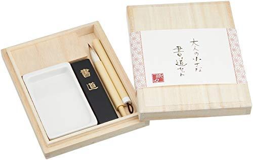 古川紙工書道セット紙々大人の小さな書道セット陶磁器硯麻の葉QR07