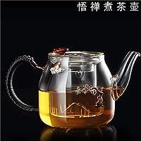 ガラス製のジャグガラス穴あけガラスの水の瓶の抵抗性高温フィルターinlaid銀製のガラスティーポットの肥厚花ティーポットは茶道を浴びることができます700ml、呉禅ティーポット (Color : Wu Zen Cooking Teapot)