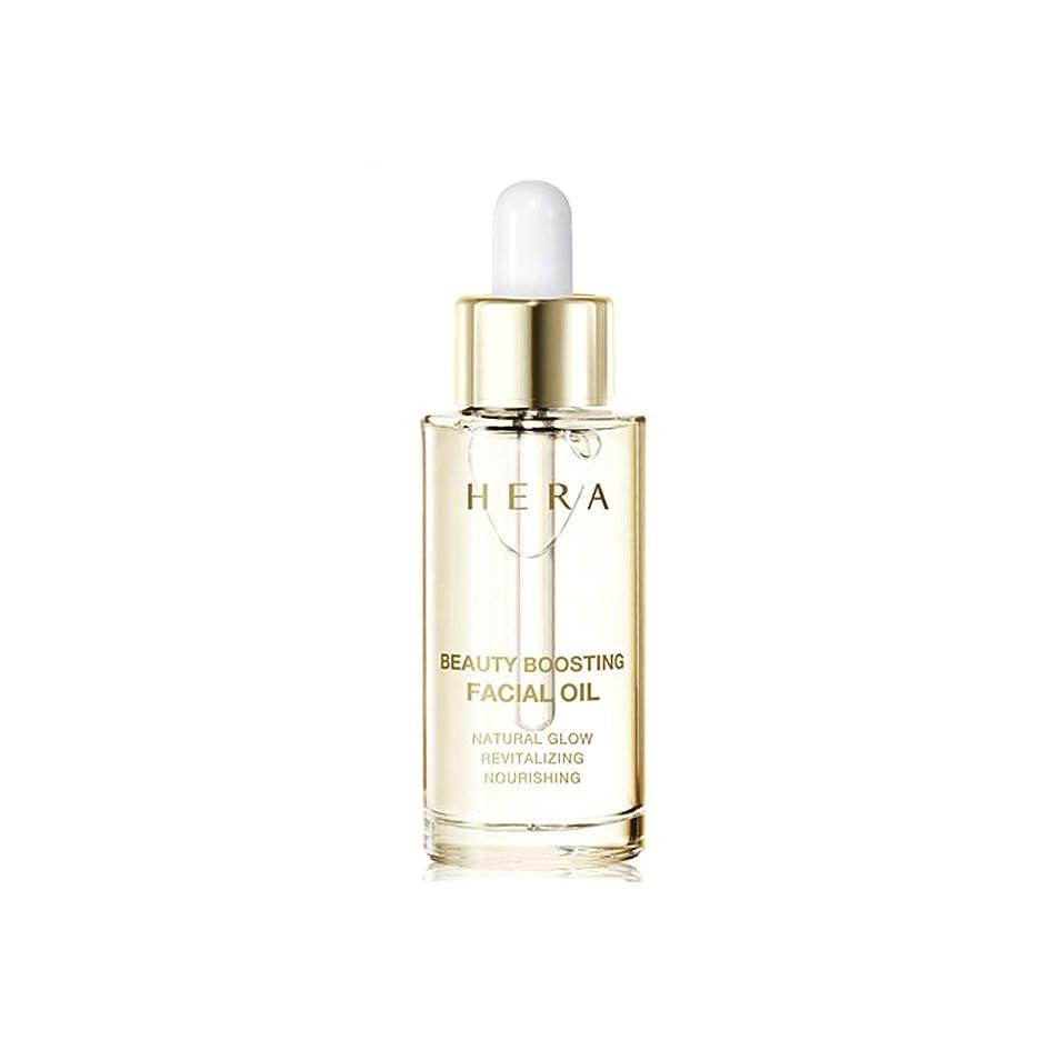 能力シダモトリー【HERA公式】ヘラ ビューティー ブースティング フェイシャル オイル 30mL/HERA Beauty Boosting Facial Oil 30mL