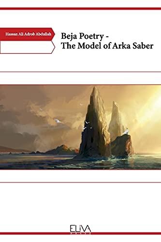 Beja Poetry - The model of Arka Saber
