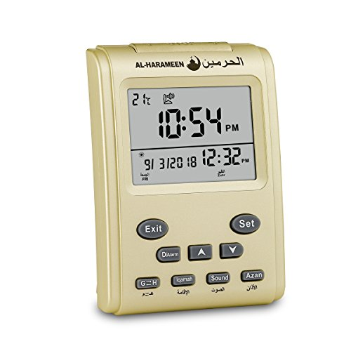 AL-HARAMEEN Azan Clock,LCD Prayer Clock,Table Clock,Read Home/Office/Mosque Digital Azan Clock HA-3011(Gold)