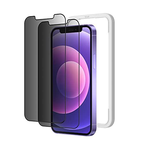 NIMASO のぞき見防止 ガラスフィルム iPhone 12 mini 用 強化 ガラス 液晶 保護 フィルム【ガイド枠付き】【2枚セット】