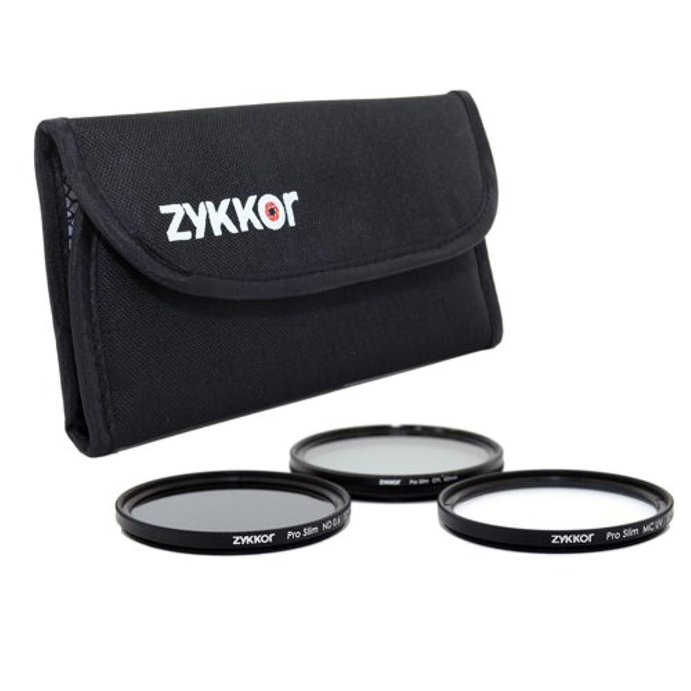 Zykkor 72mm Pro Slim CPL - MC UV - ND 0.6 Filter Kit with Deluxe Pouch bbtxhbktp