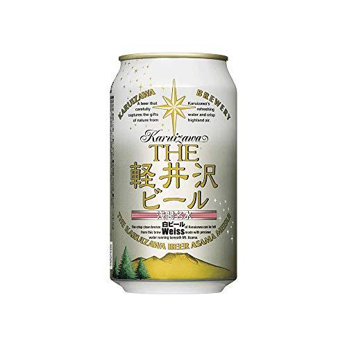 軽井沢ブルワリー『THE軽井沢ビール ヴァイス』