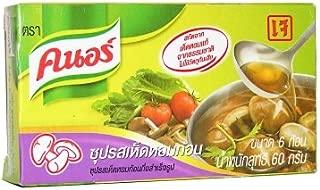 Knorr Broth Soup Mushroom Vegetarian Food (6 Cubes in Box)
